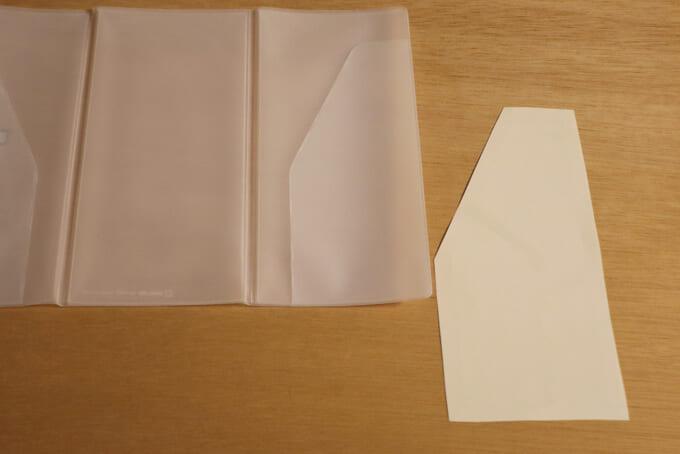 03内ホ&_12442;ケットの型紙