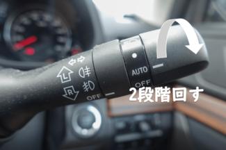 ライト操作①-min