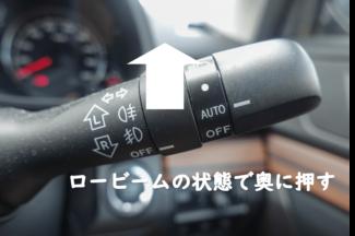 ライト操作②-min